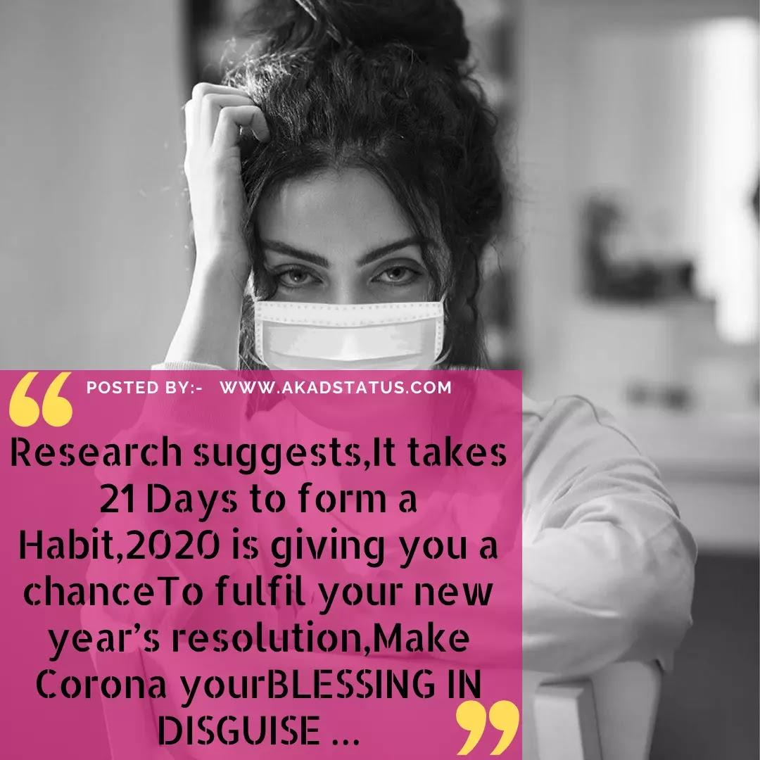 Corona virus shayari images,corona virus status images, corona shayari images, corona shayari pic, corona virus quotes, corona shayari pic