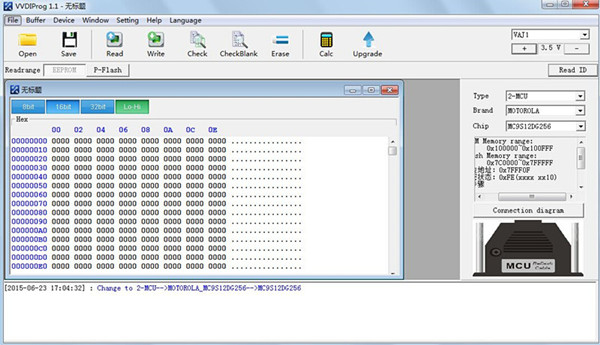vvdi-prog-software