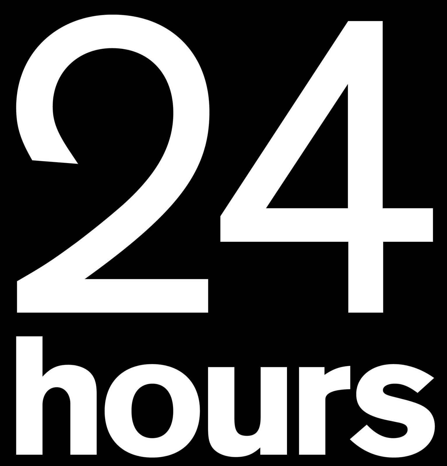 أطياف .. : اليوم فيه 24 ساعة فقط