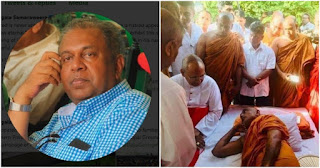 Archbishop cardinal visiting Rathna thero ... an instance of spreading ethnicity -- Mangala Samaraweera