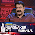 Manorama News Maker of the year 2016 is Actor Mohanlal