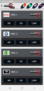 تحميل افضل تطبيق amigo-tv لمشاهدة القنوات الفضائية على هاتفك بدون تقطعات