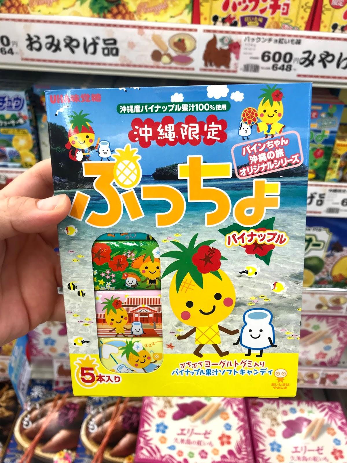 Top-9-Things-To-Do-In-Ishigaki-Okinawa-Japan