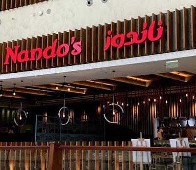 منيو مطعم ناندوز جدة وارقام التواصل لجميع الفروع