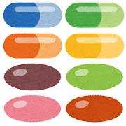 いろいろな薬のイラスト(カプセル)
