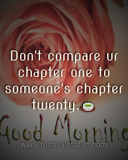 Good morning quotes, good morning quotes with images, inspirational good morning quotes, Good morning quotes in hindi