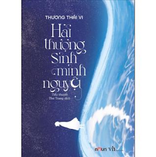 Hải Thượng Sinh Minh Nguyệt ebook PDF EPUB AWZ3 PRC MOBI