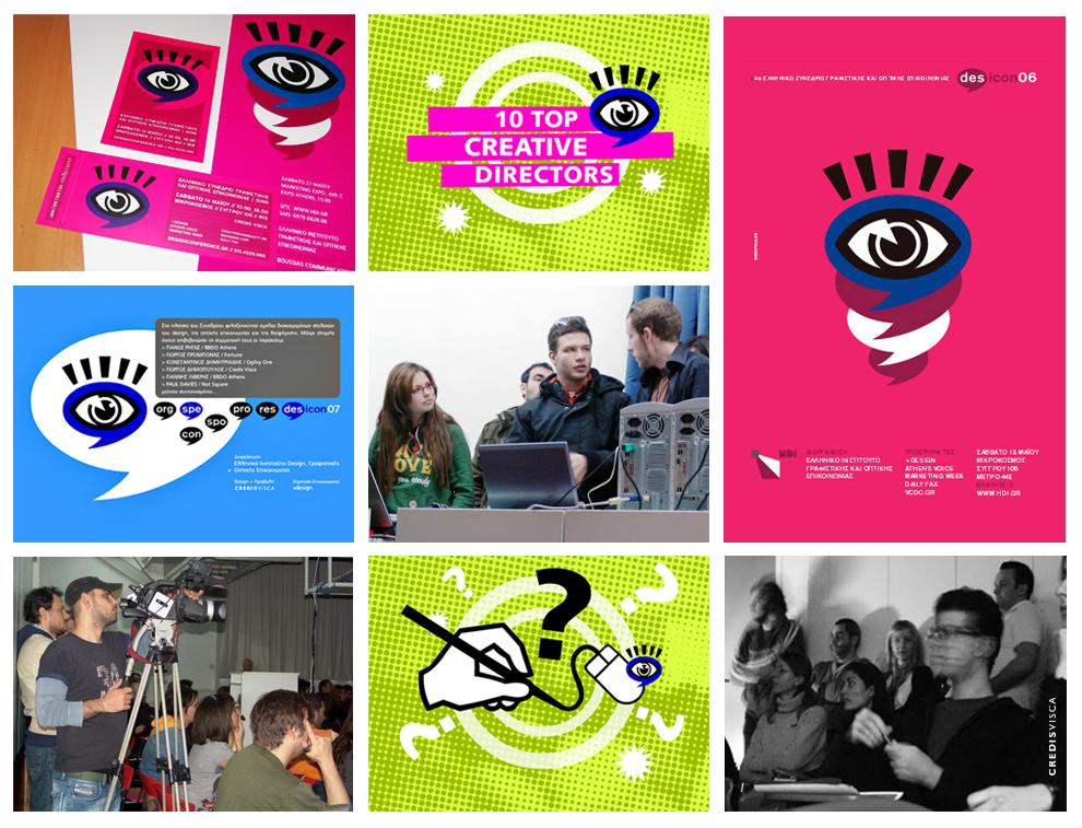 Concept, Branding, Γραφικά, Media, Χορηγοί, Ομιλητές, Διοργάνωση Πανελληνίου Συνεδρίου Γραφιστικής και Οπτικής Επικοινωνίας Desicon