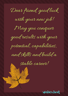 new job wishes
