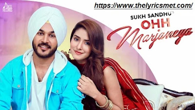 Ohh Marjaneya Song Lyrics | Sukh Sandhu | Beat Inspector | Latest Punjabi Songs 2020
