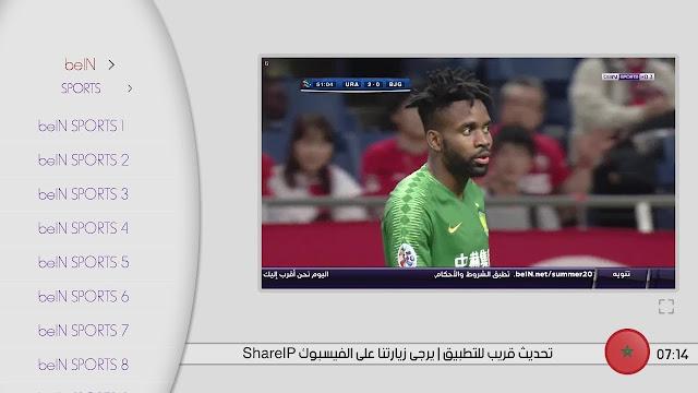 تطبيق shareip iptv لمشاهدة القنوات المشفرة و قنوات بين سبورت بث مباشر