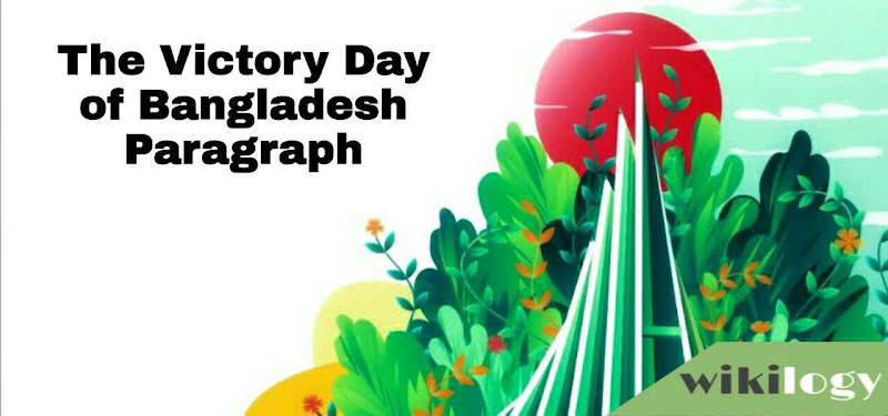 The Victory Day of Bangladesh Paragraph