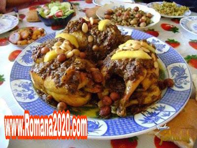 مقادير و طريقة تحضير دجاج محمر بالدغميرة على الطريقة الفاسية المغربية