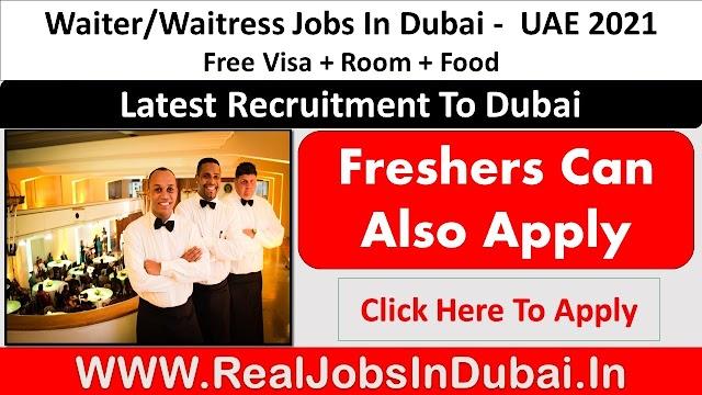 Waiter Jobs In Dubai - UAE 2021