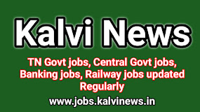 Jobs.Kalvinews.in | kalvi News | kalvinews