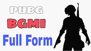 BGMI game full form in Hindi