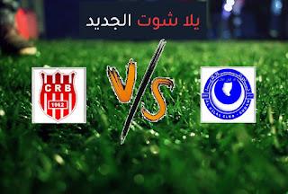 نتيجة مباراة الهلال السوداني وشباب بلوزداد اليوم دوري أبطال أفريقيا