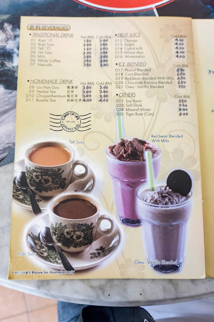 Cowboy Street Cafe 牛仔街 @ Lebuh Victoria, Georgetown, Penang