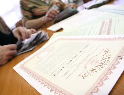 Kissé csökkent a 3 hónapos diszkont kincstárjegy aukciós átlaghozama