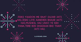 Ultimate Hindi शायरी & Best SMS Collection   Attitude Shayari in Hindi