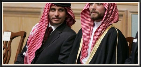 الامير حمزة بن الحسين يوقع على الولاء الى الملك عبدالله الثاني