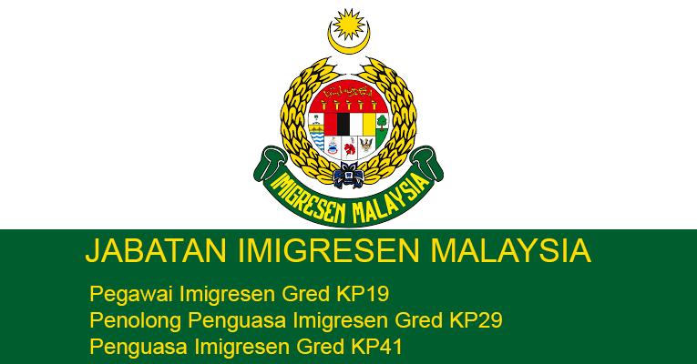 Permohonan Terbuka Jabatan Imigresen Malaysia