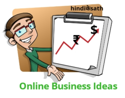 Online Business Ideas after lockdown