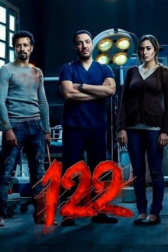 122 (2019) Hindi Dual Audio 720p WEBRip