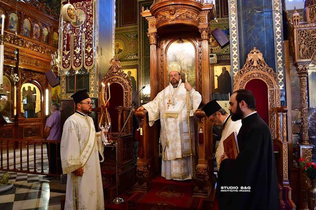 Αργολίδα: Ο Μητροπολίτης Ελβετίας Μάξιμος στο Καθεδρικό Ναό του Αγίου Πέτρου στο Άργος (βίντεο)