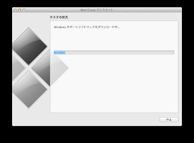 Do: Mac mini server へ Windows home server インストール!