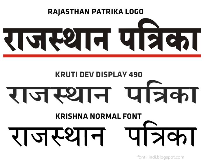 Download hindi font.