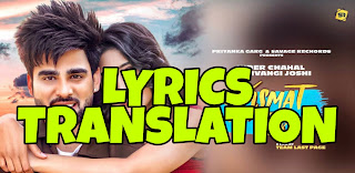 Kismat Teri Lyrics Meaning/Translation in Hindi (हिंदी) – Inder Chahal