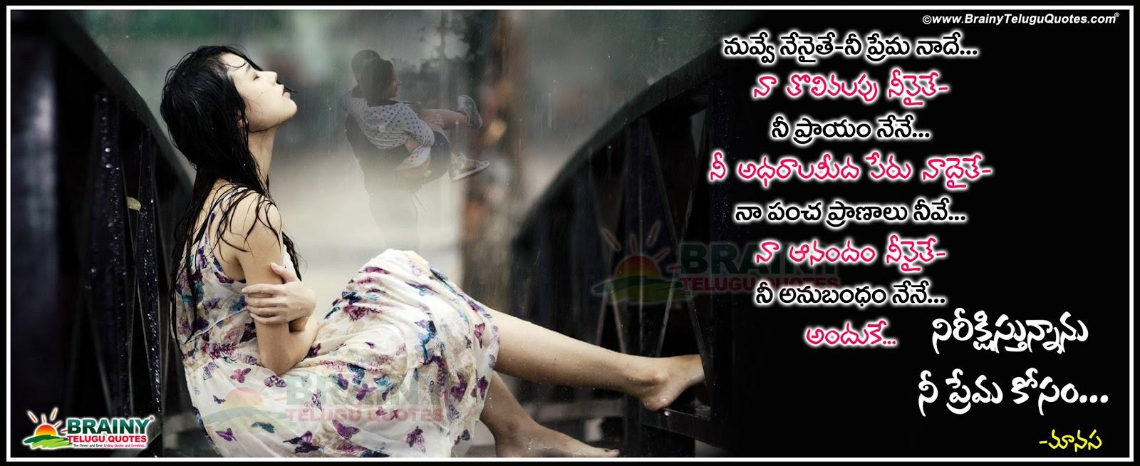 love failure quotes telugu the