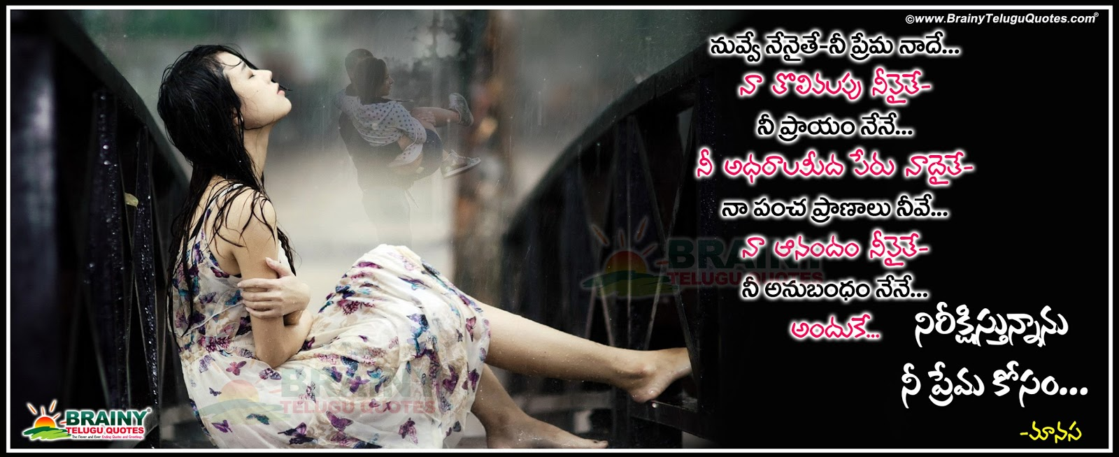 Here Is A Sad Lovers Quotations And Images For Facebook Cover PicsBest Love Failure