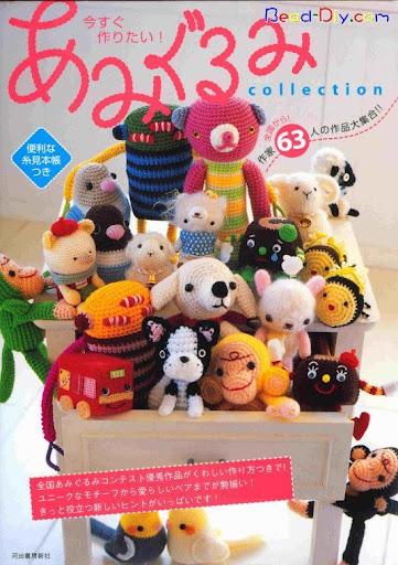amigurumi doll crochet patterns free download - Salvabrani ... | 512x361