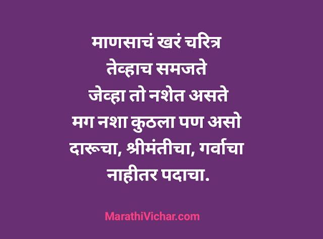 royal marathi status