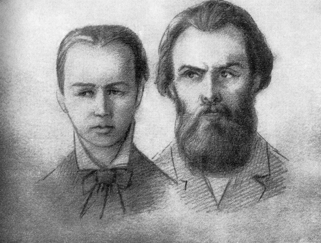 Перовская и Желябов на суде
