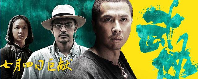 Wu Xia (2011) 480p Subtitle Indonesia