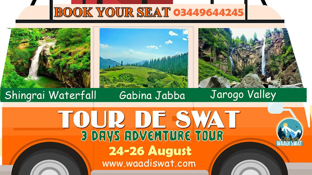 Tour De Swat | 3 days Eid Adventure Tour