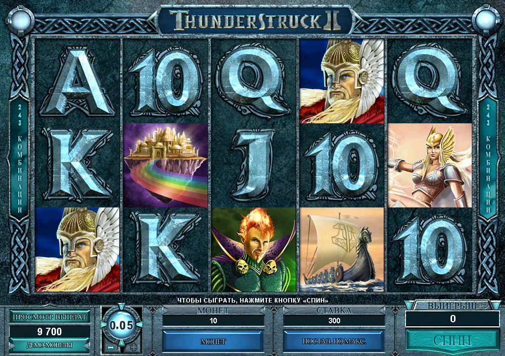 лучшее в россии онлайн казино