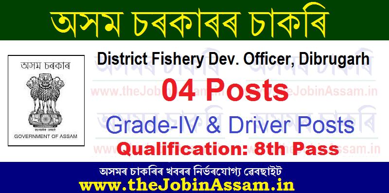 District Fishery Dev. Officer, Dibrugarh Recruitment