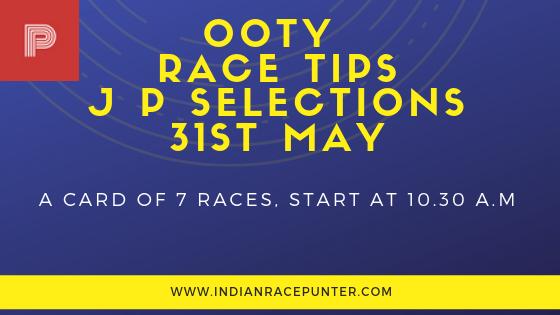 Indiarace tips, Trackeagle, Rcaingpulse
