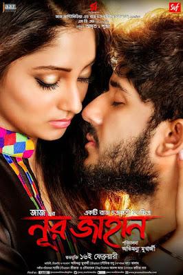 https://musicbasket24.blogspot.com/2018/05/noor-jahaan-2018-bangali-full-movie.html