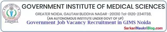 Faculty Vacancy Recruitment in GIMS Noida 2020