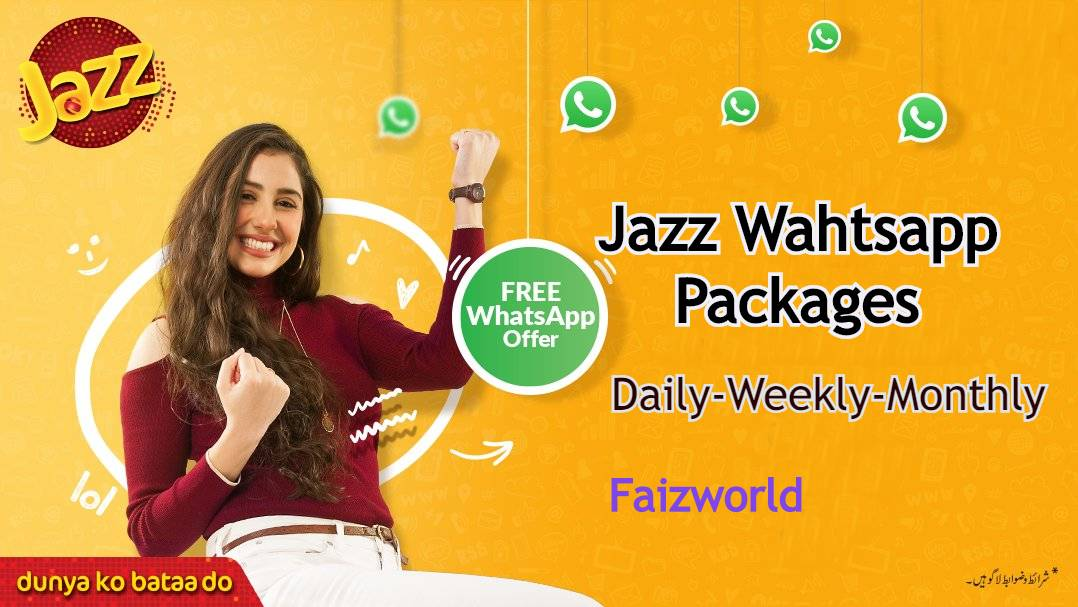 jazz whatsapp package Daily Weekly Monthly