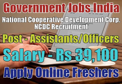 NCDC Recruitment 2018