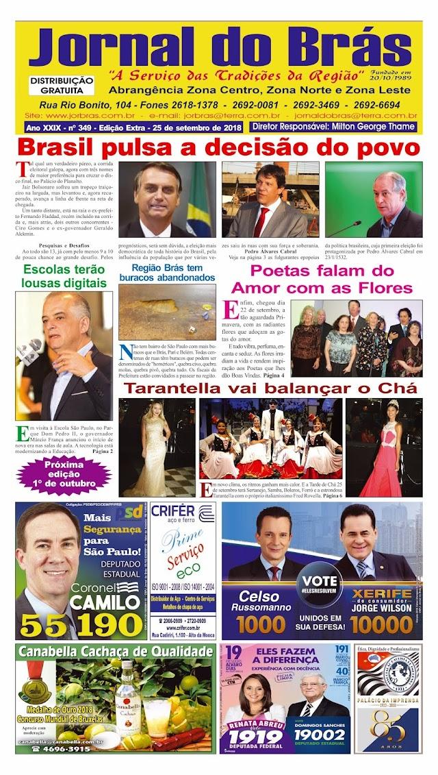 Destaques da Ed. 349 - Jornal do Brás