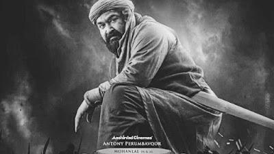 Marakkar Arabikadalinte Simham Full Movie Download