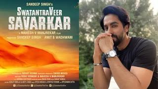 ayushmann-khurana-to-play-swatantraveer-savarkar-in-mahesh-manjrekar-directorial-produced-by-sandeep-ssingh