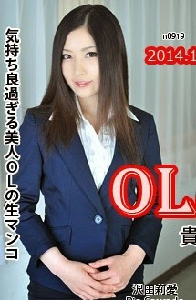 Tokyo Hot N0919 – Omnibus Nasty Story 2 – Free Jav Uncensored Streaming